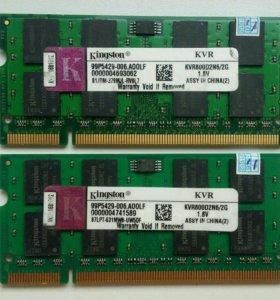 Оперативная память для ноутбука.DDR2 2GB.Kingston