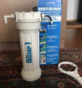 Фильтр для воды моноблок