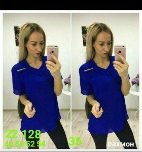 Блуза новая 48 размер