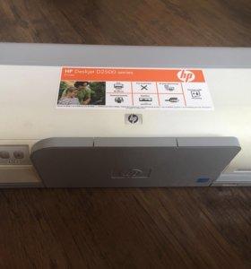 принтер HP Deskjet D2500 series