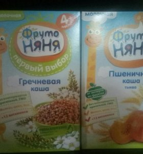 Каша Фруто Няня