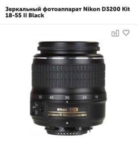 Nikon D3200 Kit 18-55 II Black