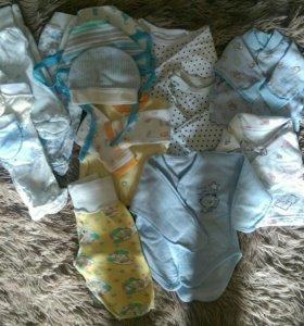 Пакет вещей для мальчика 56-62