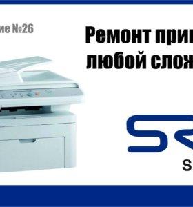 Ремонт принтеров любой сложности