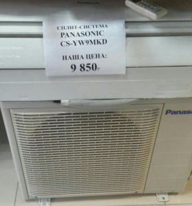Сплит-система Panasonic на 27 квадратных метров