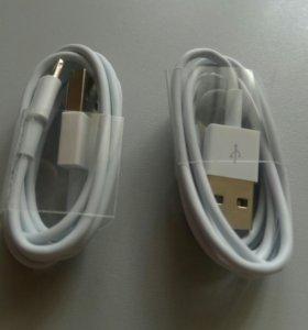 Провод iPhone 5,6,7.