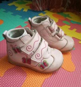 Ботиночки Bambini