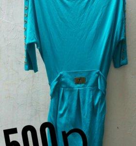 продается платье 500р