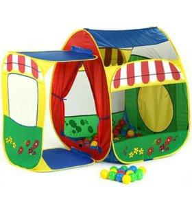 Детская игровая палатка-домик+шарики и 2 набора