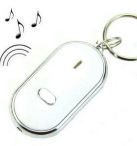 Брелок-искатель ключей поисковик свист