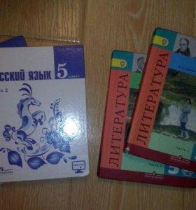 Учебники 5 кл по 300_400 р