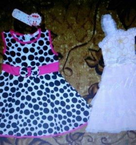 Новые шикарные платья разных размеров