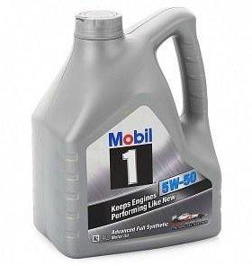 Масло моторное 5W50 MOBIL 4л