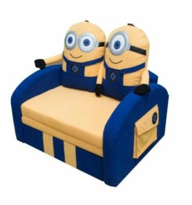 Кресло-кровать Малыши