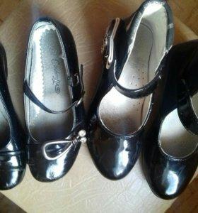 Туфли для девочки 27 и 28 размер