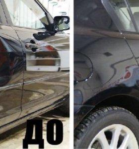 Покраска авто. Кузовное малярный ремонт автомобиле