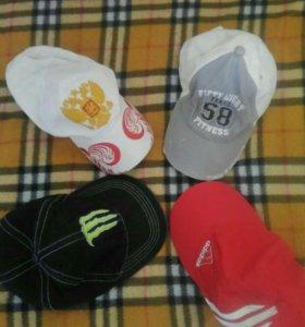 За 4 кепки