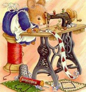 Ремонт одежды , пошив детских платьев .