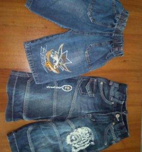 Джинсовые шорты 4-6 лет