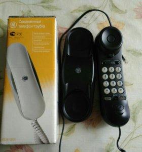 Телефон новый :)