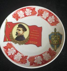 Подвесная настенная тарелочка