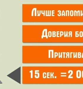 Реклама на видео стойках