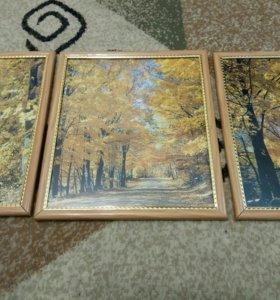 3 картины