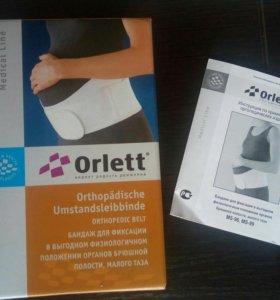 Бандаж до и послеродовой Orlett