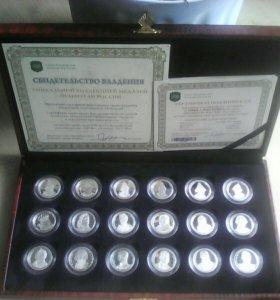 Серебряные медальоны