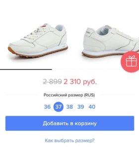 Кроссовки белые strobbs