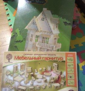 Кукольный дом (конструктор из дерева) + мебель
