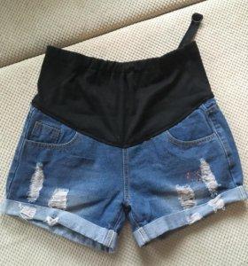 Джинсовые шорты новые для беременных