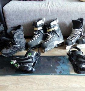 Сноуборд, крепления и ботинки