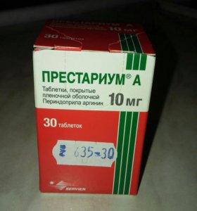 350 руб., новое