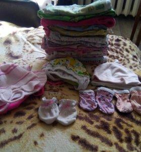 Вещи пакетом на девочку от 0 до 4 месяцев