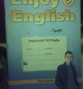 Новая рабочая тетрадь по английскому языку