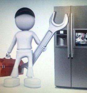 Cpoчный ремонт холодильника
