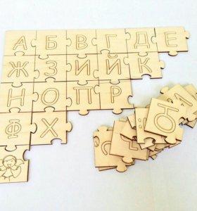 Пазл - алфавит