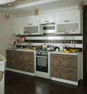 Кухня 2.8м МДФ