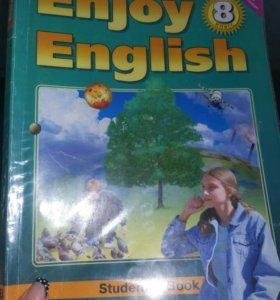 Учебник Английский язык 8 класс Биболетова + р.т.