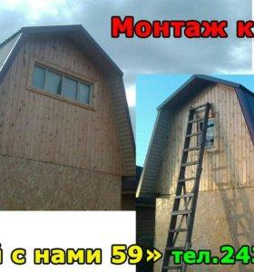 Замена крыши за 1 день