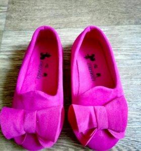 Новые туфельки