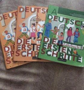 Немецкий язык 2, 3 класс