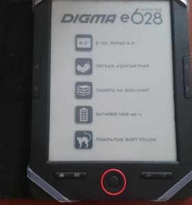 Электронная книга (читалка) DIGMA E628