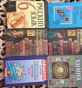 Учебники по 100 рублей