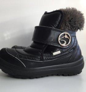 Зимние ботинки Alaska р. 32