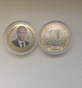 Монета В.В. Путин