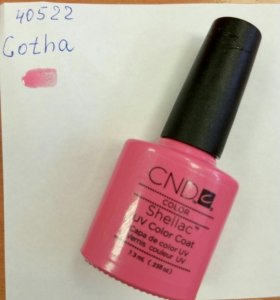 Шеллак розовый 40522 Gotha