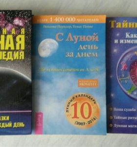 Книги!!! Распродажа!!!