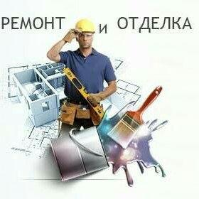 Отделочные работы по Белгороду